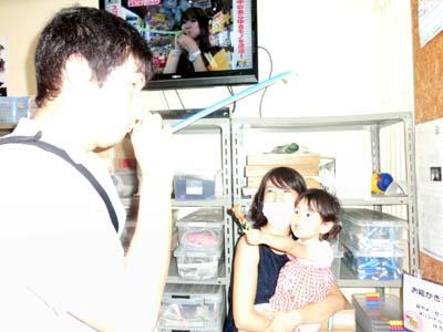 パオ~ン!(あともう一息) お子様も興味津々でした。